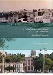 O PATRIMÔNIO AMBIENTAL URBANO DE CORUMBÁ-MS: identidade e preservação
