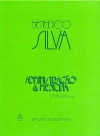 Administração & medicina (In memoriam do Prof. Victor Rodrigues)