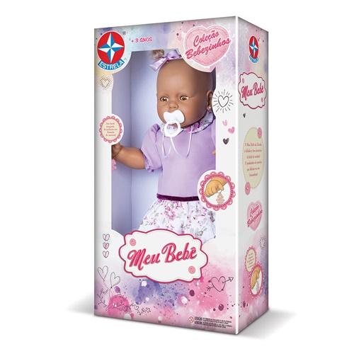 Boneca Meu Bebê Negro Vestido Lilás - Estrela