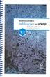 Normas para publicações da Unesp – Vol. 2