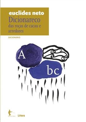 Dicionareco