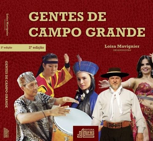 Gentes de Campo Grande (2ª Edição)