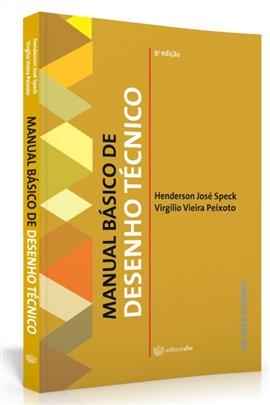 Manual básico de desenho técnico (edição esgotada)