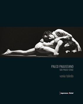 Palco Paulistano