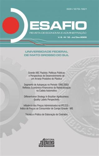 Revista Desafio de Economia e Administração (Volume 6, Número 12)