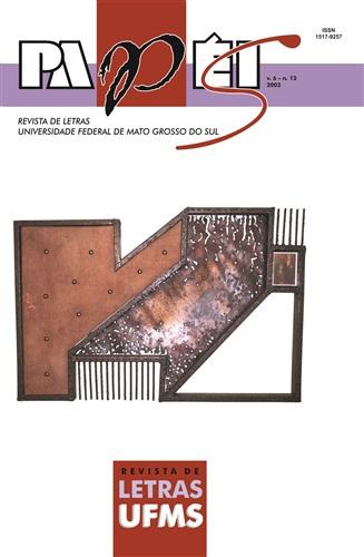 Revista Papéis de Letras UFMS (Volume 6 | Número 12)