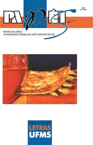 Revista Papéis de Letras UFMS (Volume 7 | Número 13)