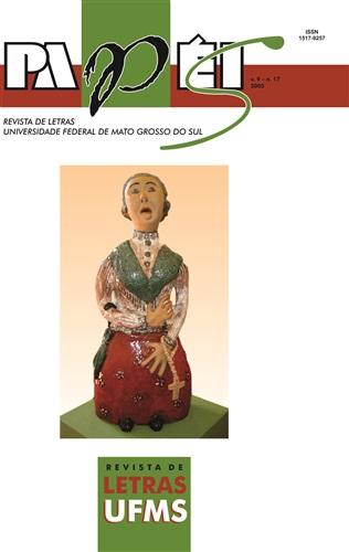 Revista Papéis de Letras UFMS (Volume 9 | Número 17)
